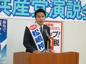 7.23演説会