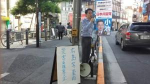 広島水害募金
